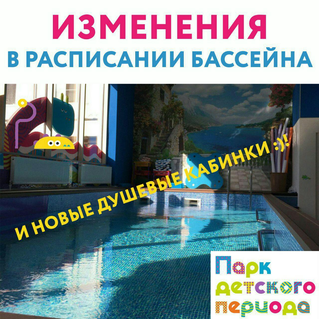 photo_2017-11-13_09-42-10