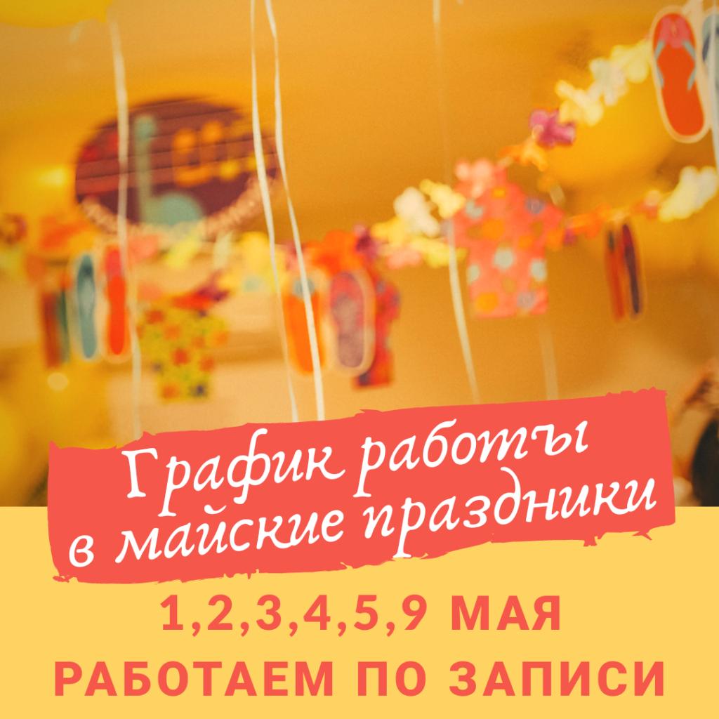 20190420_165142_0001
