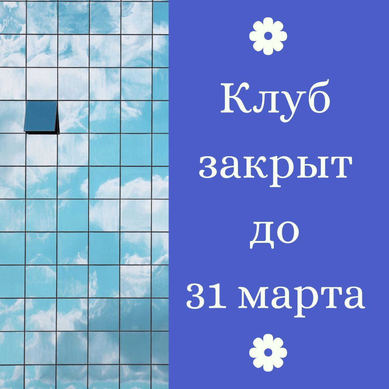 photo_2020-03-23_20-59-14