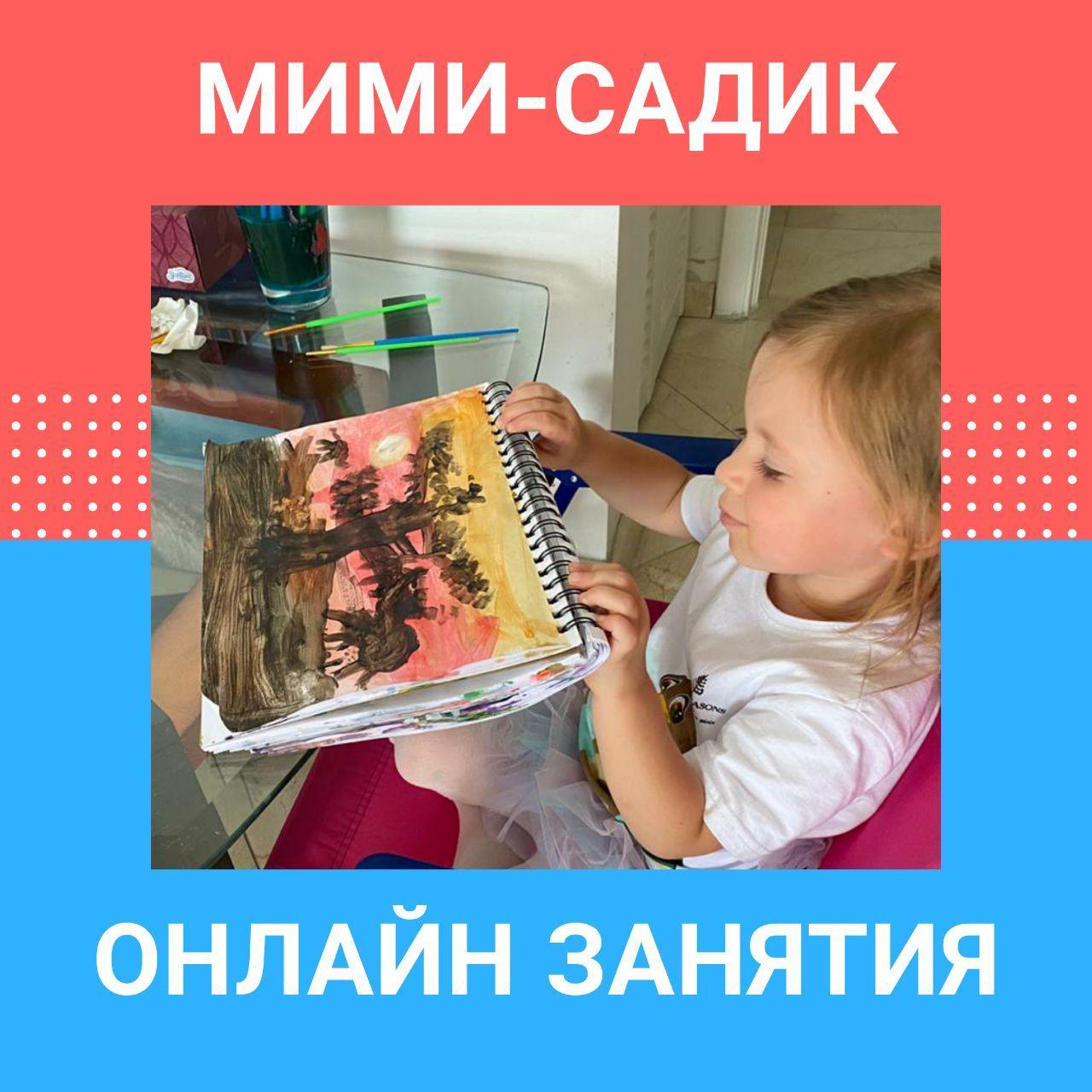photo_2020-03-27_15-09-34