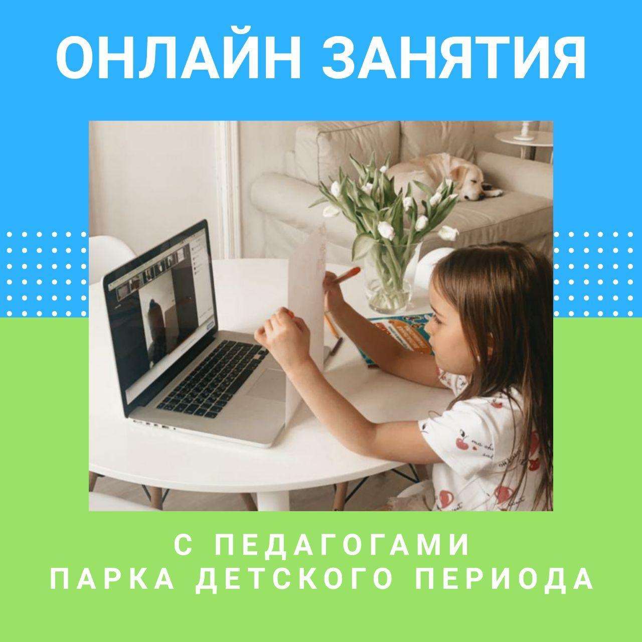 photo_2020-03-27_15-09-38