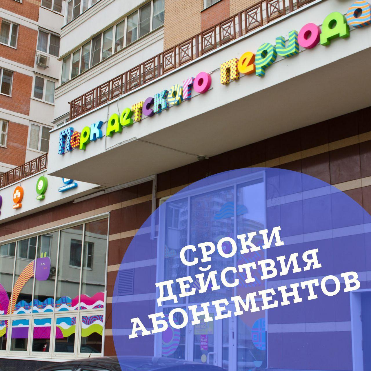 photo_2020-07-01_15-46-50